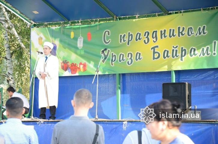 У Дніпрі на свято Ураза-байрам мусульмани пригостили понад 500 жителів східними стравами