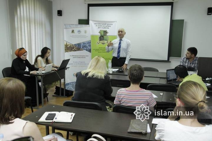 «Французький день» і пікнік на природі – робота V Школи ісламознавства триває