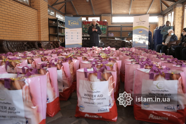 150 GROCERY BASKETS DISTRIBUTED TO THE NEEDY IN KYIV ICC