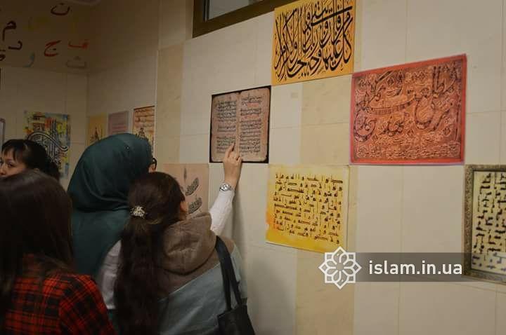 Надзвичайна складність вивчення арабської не більше, ніж міф