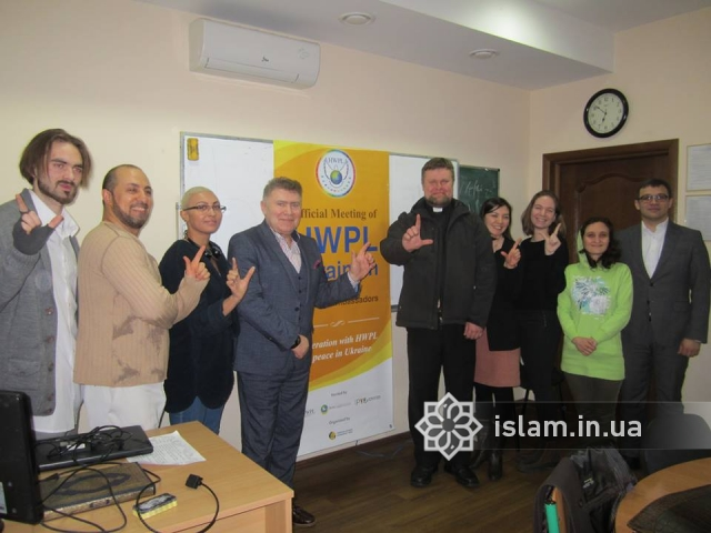 Международный межрелигиозный форум — в Исламском культурном центре Киева