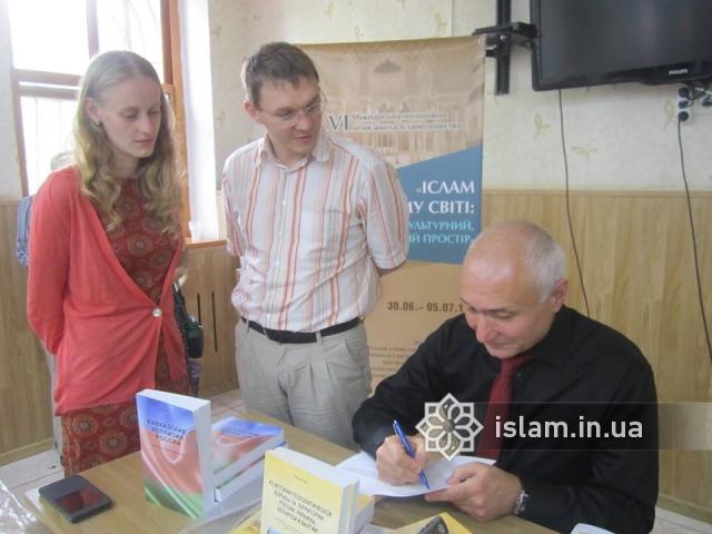 Відбулася презентація нової книги відомого азербайджанського вченого Теймура Атаєва
