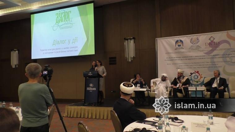 Совместные добрые дела являются лучшим межрелигиозным диалогом, — шейх Саид Исмагилов