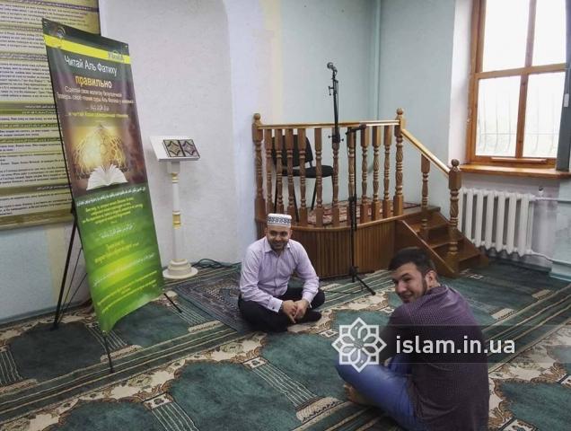 Українські мусульмани вдосконалюють мистецтво читання сур Корану