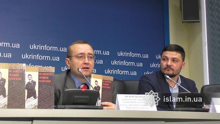Презентовано перший переклад книги Юнуса Кандима українською мовою