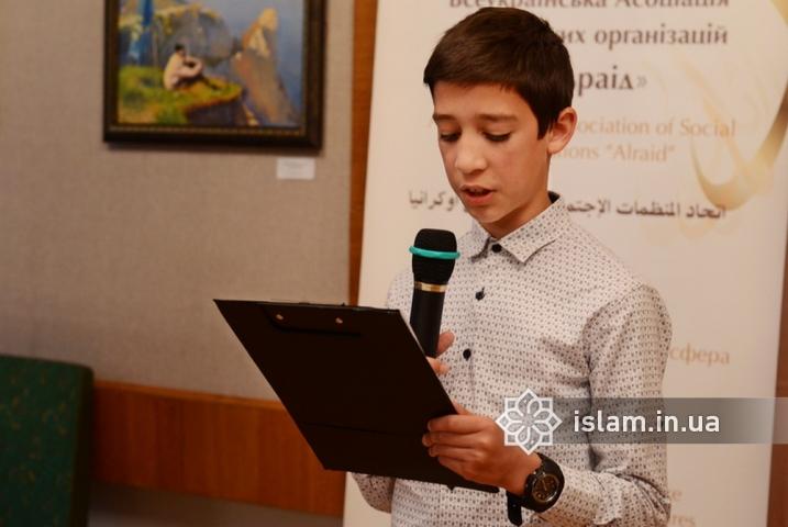 Депортація кримськотатарського народу крізь призму художньої літератури — меморіальний вечір у нацмузеї