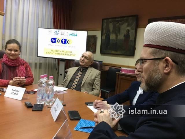 У Львові обговорювали погляд Ісламу та християнства на гідність людини