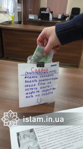 """Another """"Be a Donor!"""" Benefit: 9 Litres of Blood and almost 2 thousand hryvnias for an Orphan's Rehabilitation"""