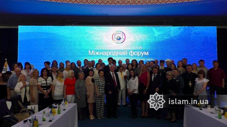 Представники ДУМУ «Умма» та «Альраіду» — учасники  Міжнародного форуму  «Шлях до соціальної єдності та миру у всьому світі»