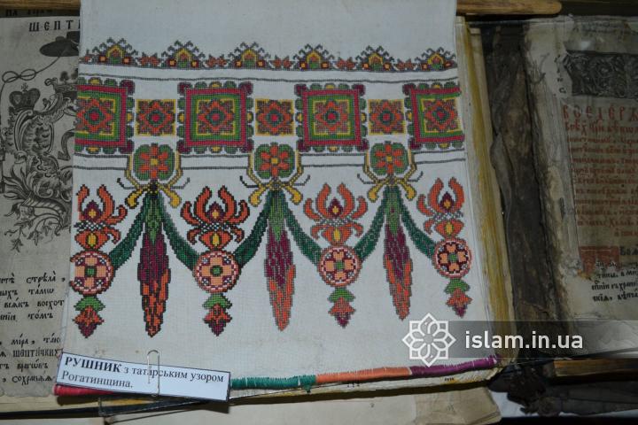 Вишивка на рушнику довела давню присутність татар на Галичині