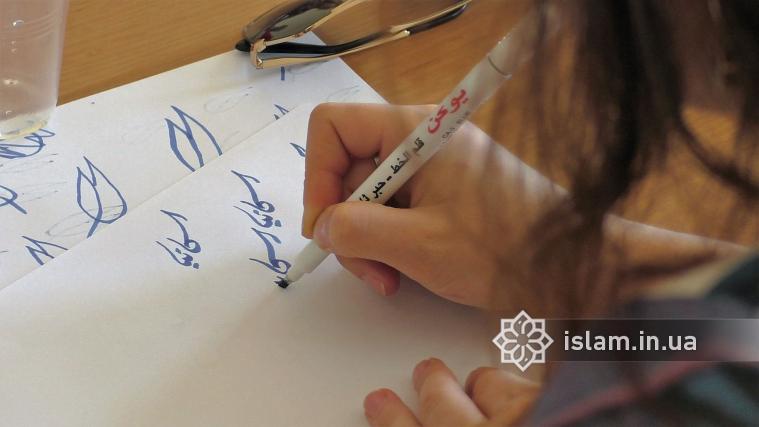 Щоденник Літнього арабського табору в Центрі «Салам»