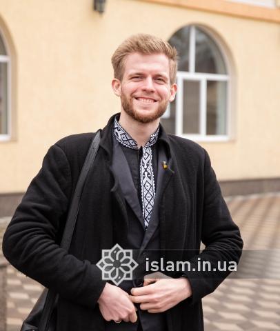 «В Україні мусульманська громада ніколи не зникала. Вона завжди була частиною нашою реальности»