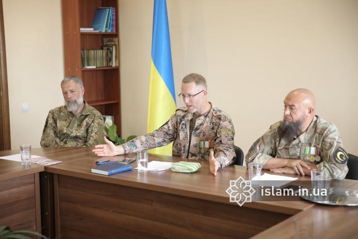 У Києві пройшов триденний семінар для імамів-капеланів