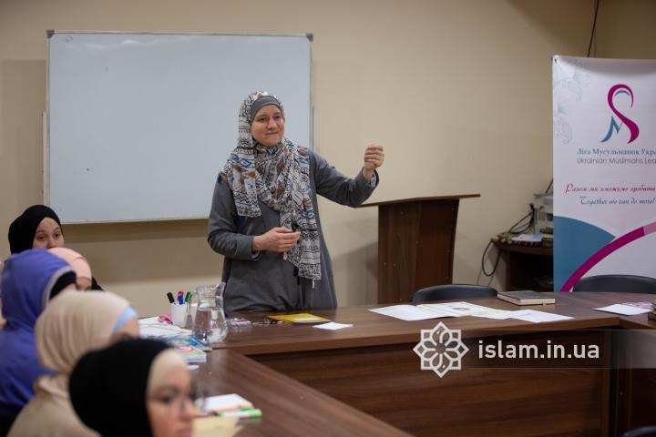 Ліга мусульманок України провела семінар особистісного зростання для підлітків