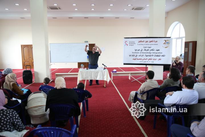 Відомий соціолог Омар Хішам аль-Таліб в ІКЦ Києва провів семінар з виховання