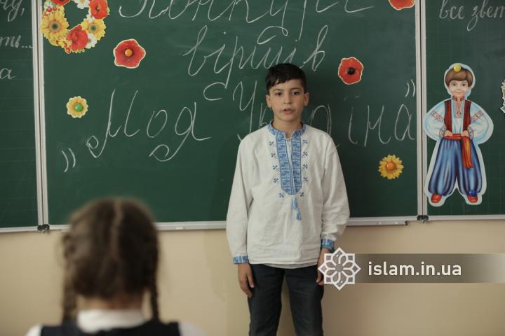 Гімназисти «Наше майбутнє» змагалися у читанні поезії «Україна нас єднає»