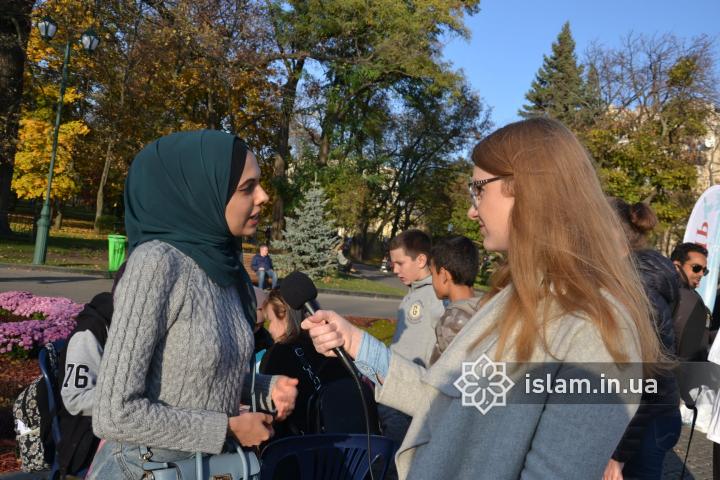 Всеукраїнська акція: показати, який насправді Іслам і мусульмани