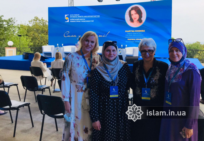 Українські мусульманки взяли участь у «Форумі рівних прав і можливостей «Сила у рівності!»»