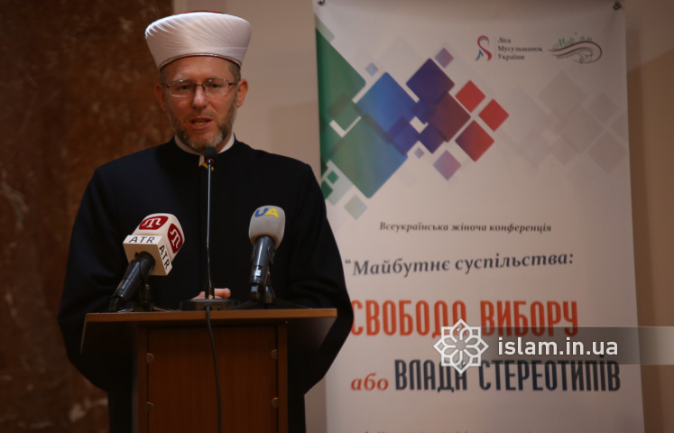 Ukrainian Muslimahs Already Had Civil Rights While Muslimahs In Europe And America Were Only Dreaming About It, Said Ismagilov