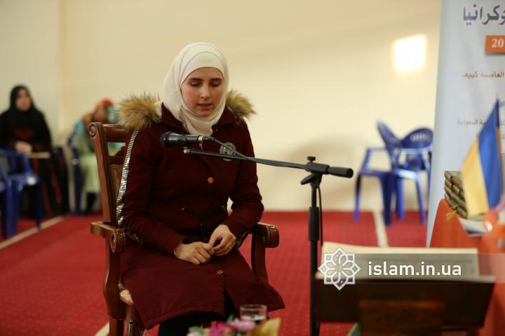 В Ісламському культурному центрі Києва розпочався Всеукраїнський конкурс читців Корану