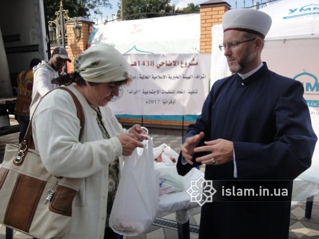 Eid al-Adha at Islamic Centres: Over 21 Tons of Meat for the Needy!