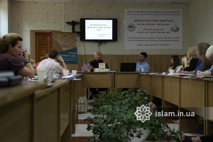 Обговорення доповідей іноді суворіше, ніж під час захисту дисертації, — учасники Міжнародної ісламознавчої школи