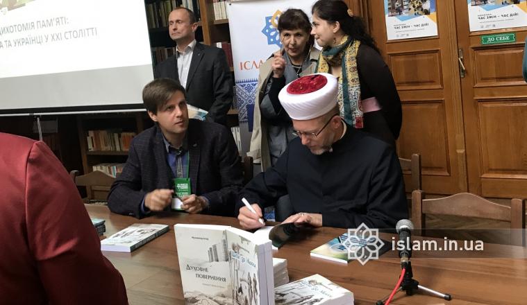 Михайло Якубович — про книгу «Духовне повернення»: Для Мухаммада Асада ідея поміркованості була фундаментальним концептом