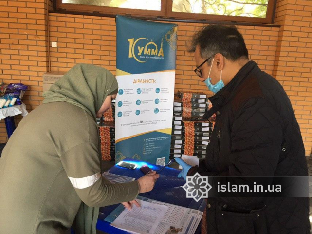 A major Muslim charity action covered 14 regions of the country