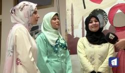 1 лютого — це всесвітній День хіджабу