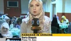 Ukraine Muslims observe holy Ramadan - Press TV News