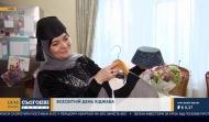 Мусульманки дарували хустки у День хіджабу
