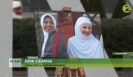 На часі - До Дня хіджабу у Запоріжжі мусульманки влаштували тематичну фотовиставку - 08.02.2021