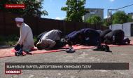 Мусульмани Луганщини відзначили роковини депортації кримських татар