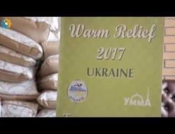 Мусульмане Германии помогают украинским братьям