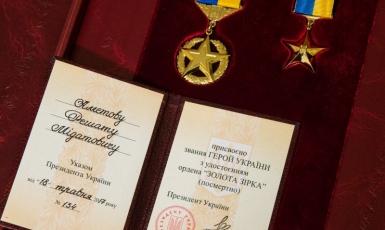 Президент вручив «Золоту Зірку» Героя України Решата Аметова, нагородженого посмертно, його братові