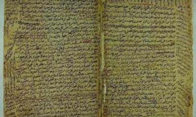 """Найдавніше з відомих тлумачень Корану кримського автора - тафсір сури """"Юсуф"""" Рукн ад-Діна аль-Киримі."""