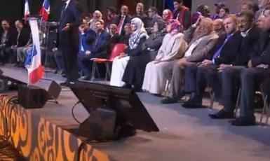 Мусульмани Європи провели щорічний форум ©️Islam News