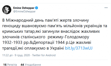 Еміне Джапарова в Міжнародний день пам'яті жертв злочину геноциду: «Це жахливі трагедії, які оплакуємо в Україні»