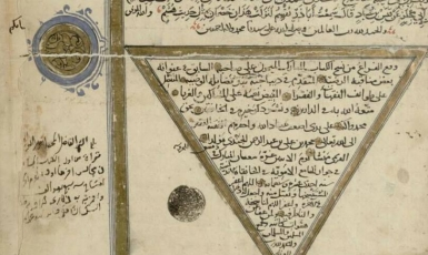 Мухаммад бін Алі аль-Джанді – перший ісламський учений Криму?