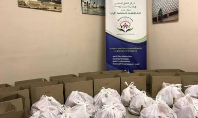 25 нуждающихся семей получили продуктовые наборы от Исламского культурного центра г. Днепр