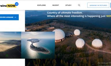 Мир больше узнает об Украине благодаря сайту UKRAINE.UA