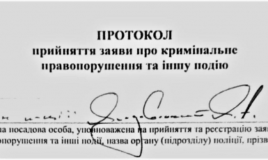 Стало відомо ім'я однієї з осіб, що переслідували муфтія Криму Айдера Рустемова