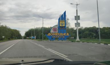 ©️Військове капеланство мусульман України/Фейсбук: