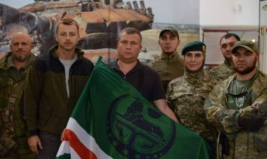 Chechen Republic of Ichkeria |...