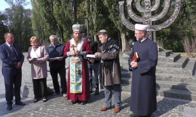Мусульмани взяли участь у міжконфесійній молитві за жертв Бабиного Яру