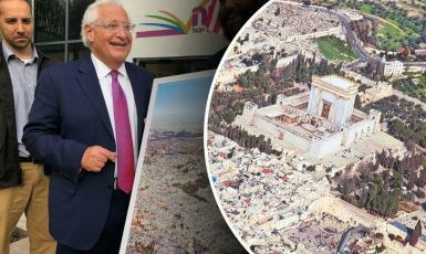 На подаренной послу США фотокартине отсутствует иерусалимская мечеть аль-Акса