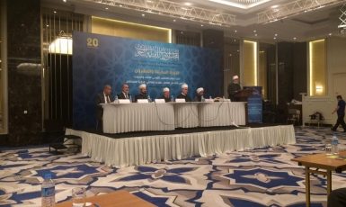 Ukrainian Islamic Theologists Participate in XXVII Ordinary Session of the European Council for Fatwa and Research