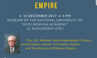 Авторитетний історик з Туреччини зустрінеться зі студентською молоддю київських університетів