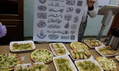 В ІКЦ Одеси відзначили Міжнародний день арабської мови