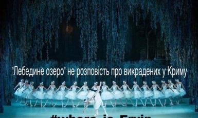 ©Крим-SOS